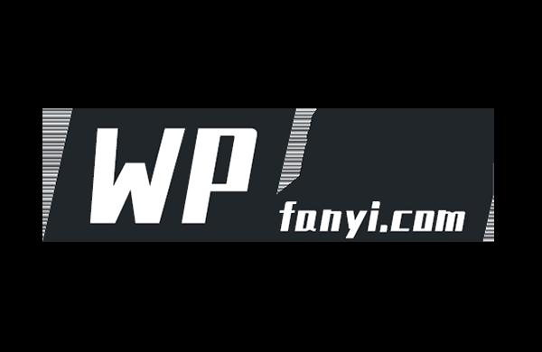 logo-wpfanyi